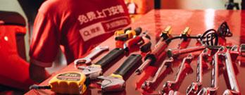 天能(neng)電池極(ji)速安裝(zhuang)