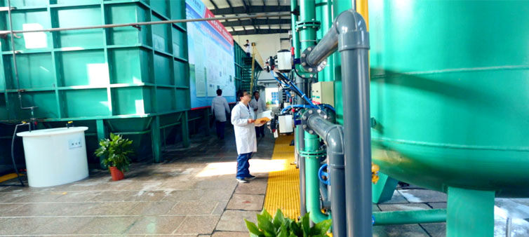 水处理中心