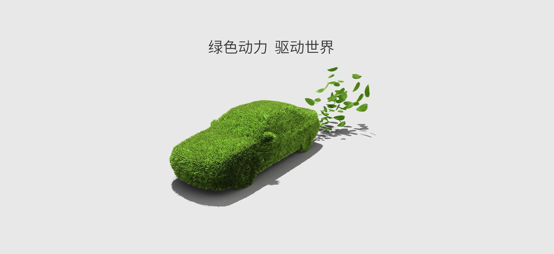 绿色动力优德游戏平台网页版网址系统解决方案