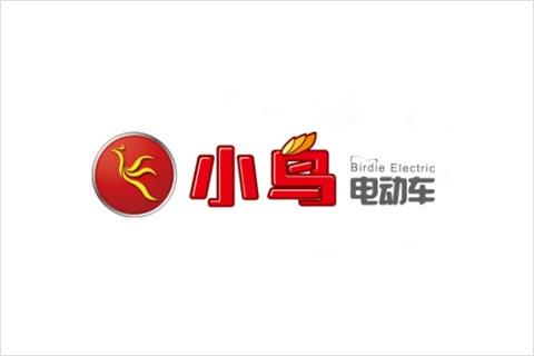 天(tian)能電池合作(zuo)伙伴(ban) 小鳥(niao)電動車