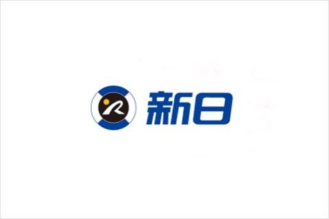 天能電池合作伙伴 新日電動車
